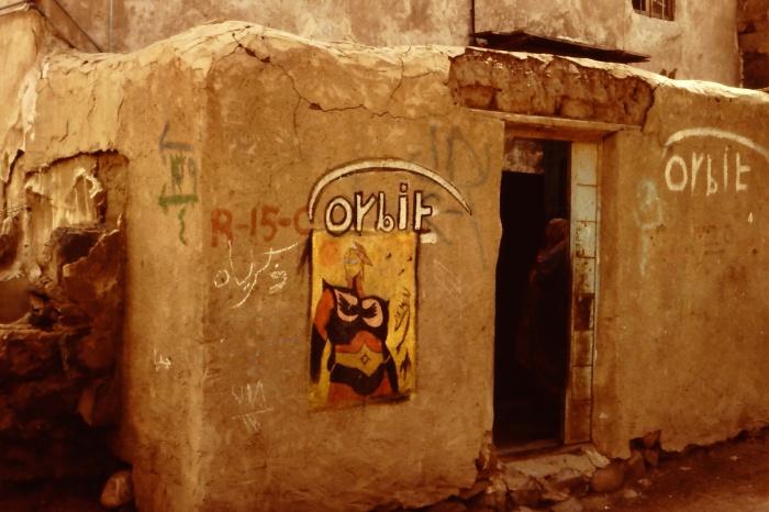 Graffiti in Sana'a.