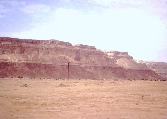 Wadi Hadramaut