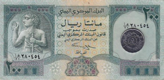 geldbiljet en munt