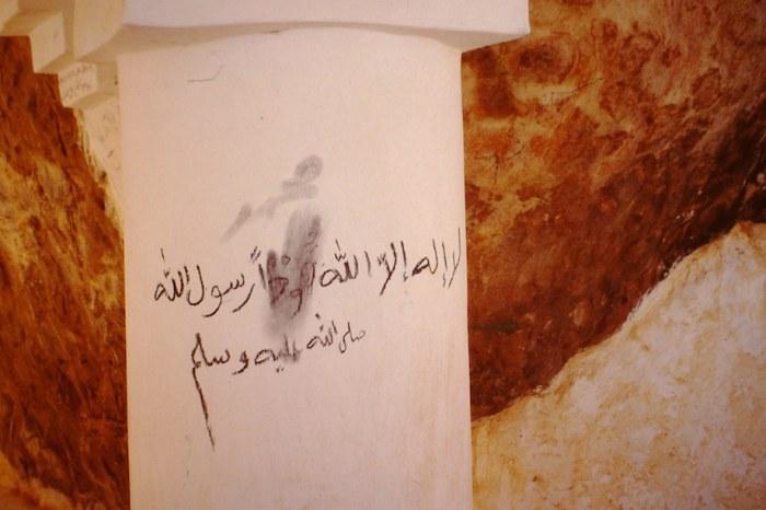 Qabr Nabi Hoed