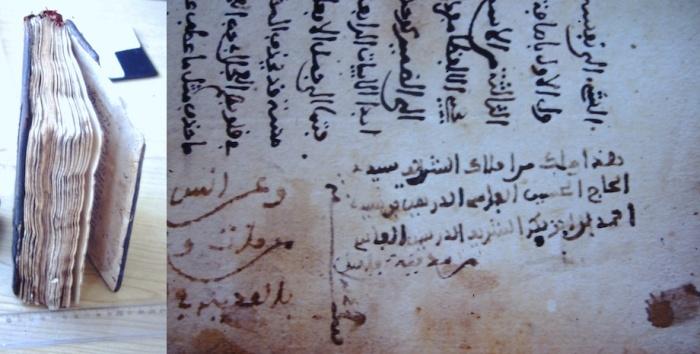 Handschrift / manuscript.